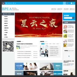 中国酒业协会官方网站
