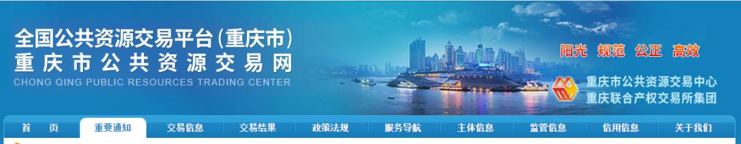 """低价中标后拒交""""风险担保金"""",重庆:没收投标保证金/取消中标资格!"""