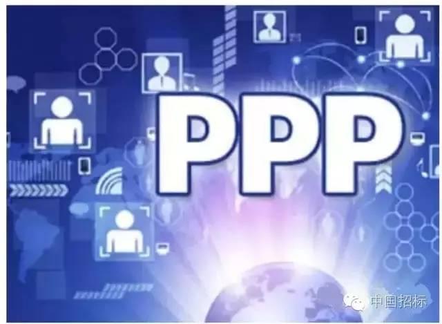 山东推进PPP高质量发展,投资额1亿元以下的项目原则上不采用PPP模式