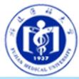 福建医科大学(采购招投标通知公告)
