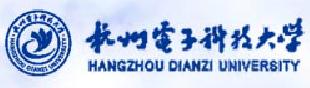 杭州电子科技大学采购中心