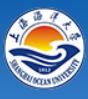 上海海洋大学(采购招投标)信息公开网