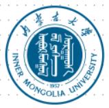 内蒙古大学(采购招投标)国有资产管理处