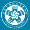 吉林工程技术师范学院(采购招投标)通知公告