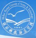 河北科技师范学院建设采购中心