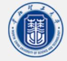 华北理工大学(采购招投标)通知公告