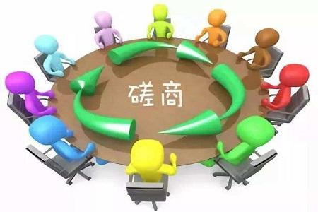 竞争性谈判和竞争性磋商有何不同?