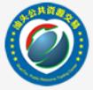 汕头市公共资源交易中心