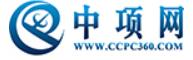 中项网-中国专业的工程信息资源平台