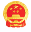 海南政府采购网