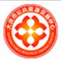 大庆市公共资源交易中心