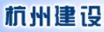 杭州建设工程招标网