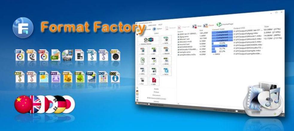 万能格式转换器:格式工厂 (FormatFactory) 5.2.0 中文绿色版