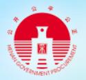 安阳市政府采购网