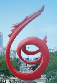 濮阳市公共资源交易网
