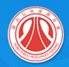 荆门公共资源交易网