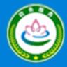 孝南区公共资源交易中心(政府采购)