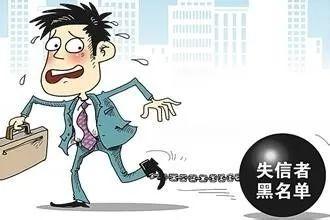 贵州:失信被执行人参与政府采购将受到联合惩戒