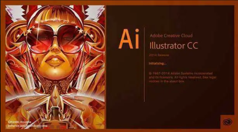 adobe illustrator 2020 v24.1.3 绿色特别版