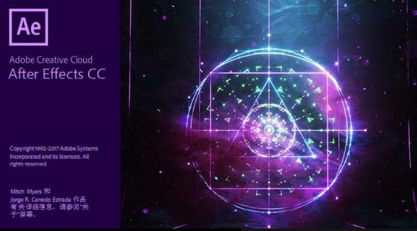 Adobe After Effects 2020 v17.0.5.16绿色便携版