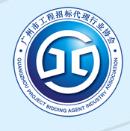 广州市工程招标代理行业协会