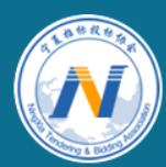 宁夏回族自治区招标投标协会