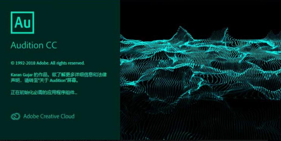 音频编辑器Adobe Audition 2020 V13.0.8.43 绿色便携版
