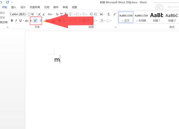 平方米符号怎么打m2?excel、word都适用
