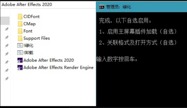 adobe after effects 2020 (v17.1.4.37) 绿色特别版