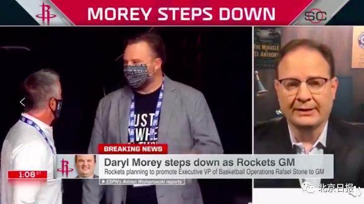 火箭队总经理莫雷辞职,曾发表涉港不当言论