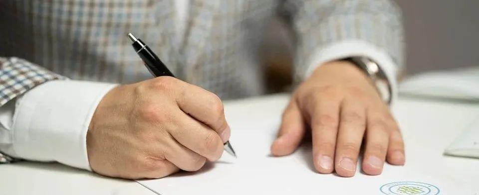 建设工程项目中,投标人编制和递交投标文件的具体步骤和要求